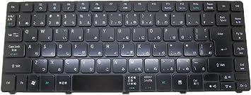 Teclado para Ordenador portátil Acer para Aspire 3811TG ...