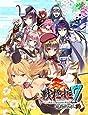 戦極姫7~戦雲つらぬく紅蓮の遺志~ 遊戯強化版・弐(アペンドディスク)