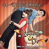 [CD]千番目の男 韓国ドラマOST (MBC) (韓国盤)