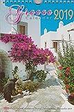 Greek Wall Calendar 2019: Greece