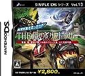 SIMPLE DS シリーズVol.13 THE 嵐のドリフト・ラリー