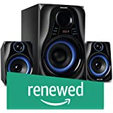 (Renewed) Philips Dhoom MMS2580B/94 Home Theater System (Blue)