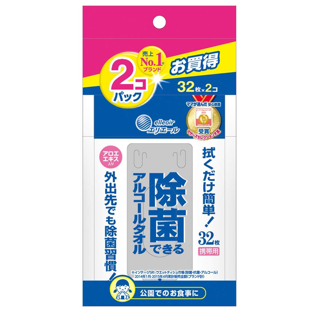 エリエール 除菌できるアルコールタオル 携帯用