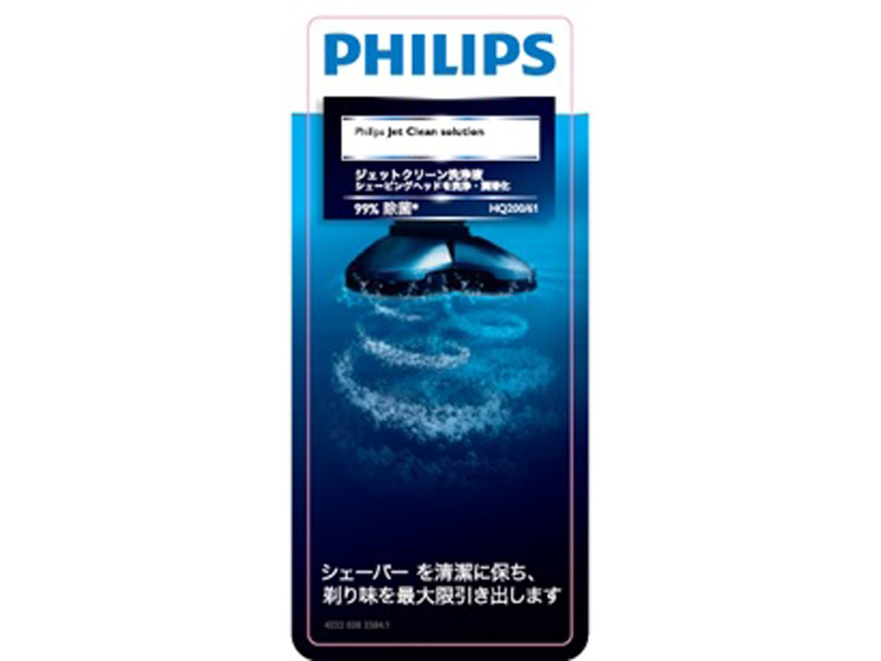 Japanese Men shavers Philips jet clean dedicated cleaning solution [300ml] into HQ200 / 61