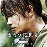 RUROUNI KENSHIN DENSETSU NO SAIGO HEN ORIGINAL SOUND TRACK by O.S.T (2014-09-13)