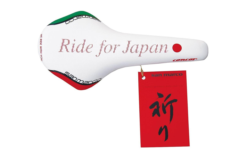 selle sanmarco(セラ サンマルコ) コンコール RIDE FOR JAPAN 55827-278LJAP B06XT15T15
