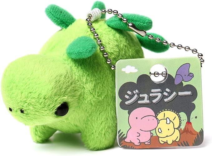 Tstadvance Jurasy Series Dinosaur Key Ring Mascot Key Chain Stuffed Toys Stegosaurus Toys Games Amazon Com