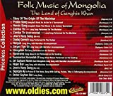 Folk Music Of Mongolia  The Land Of Genghis Khan