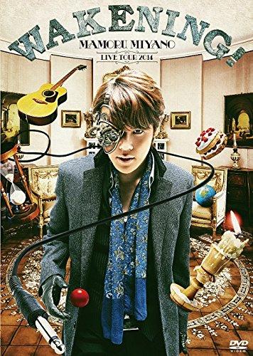 Mamoru Miyano - Mamoru Miyano Live Tour 2014 -Wakening!- (2DVDS) [Japan DVD] KIBM-481