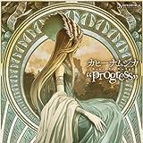 """カヒーナムジカ Best of Songs""""progress""""/ カヒーナムジカ"""