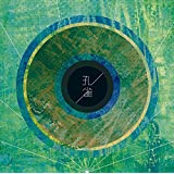 孔雀(初回生産限定盤)(DVD付)