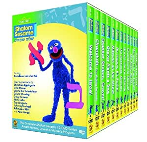 Shalom Sesame - Collectors' Set Full 12-DVD Series