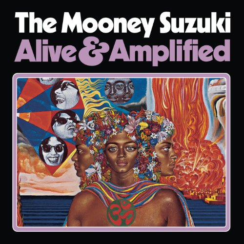 Suzuki Rock - Alive & Amplified