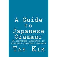 Guide to Japanese Grammar