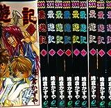 Saiyuki: 1-9 (9 Volumes)