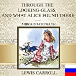 Through the Looking-Glass: And What Alice Found There [Russian Edition] | Lewis Carroll