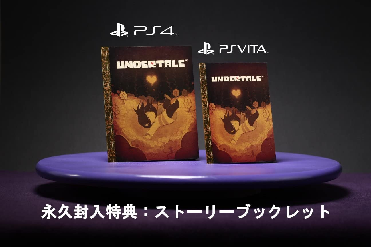 Fangamer Undertale SONY PS4 PLAYSTATION 4 JAPANESE VERSION [video game]: Amazon.es: Videojuegos