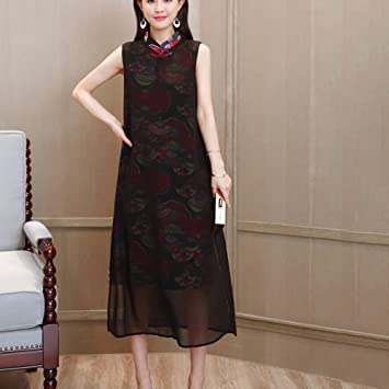 yan Womens Dress Chinese Style Vintage Cheongsam Qipao Dress Flower Design Cocktail Wedding Party Dress Cocktail