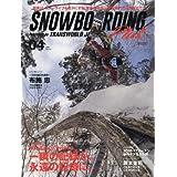 SNOWBOARDING 2016年4月号 小さい表紙画像