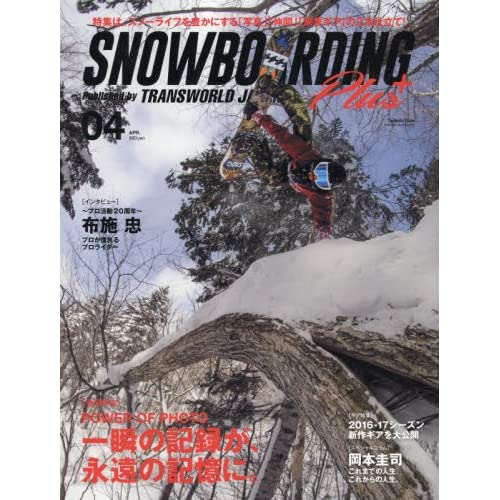 SNOWBOARDING 表紙画像