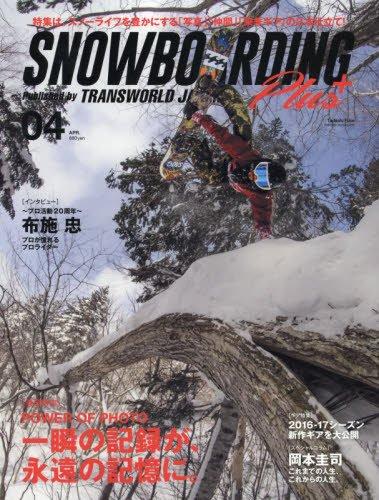 SNOWBOARDING 最新号 表紙画像