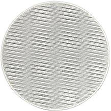 SL5 5.25' Slimline ceiling speaker