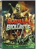 Godzilla Vs Biollante [Import]