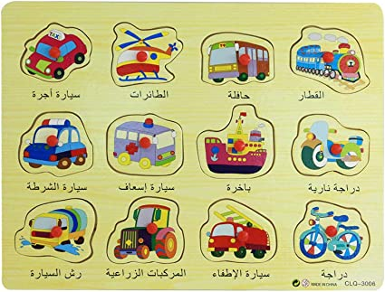 Early Educational Kids Wooden Arabic Alphabet Animal Vehicle Jigsaw Puzzles Toy