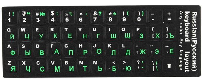 """4/"""" Decal Stamp Russia Car Laptop Tablet Komsomolsk on Amur Sticker Vinyl 10 cm"""