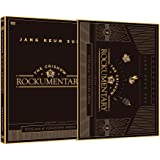 THE CRISHOW ROCKUMENTARY 2017 DVD(数量限定商品) [DVD]