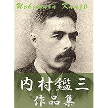Uchimura Kanzo sakuhinsyukyusakuhingaponban (Japanese Edition)