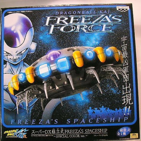 Spaceship Spaceship Special Color ver FREEZAZ FORCE of Dragon Ball Kai Freeza