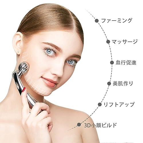 Sepoveda 面部&身体微电流Y型美容滚轮美容仪