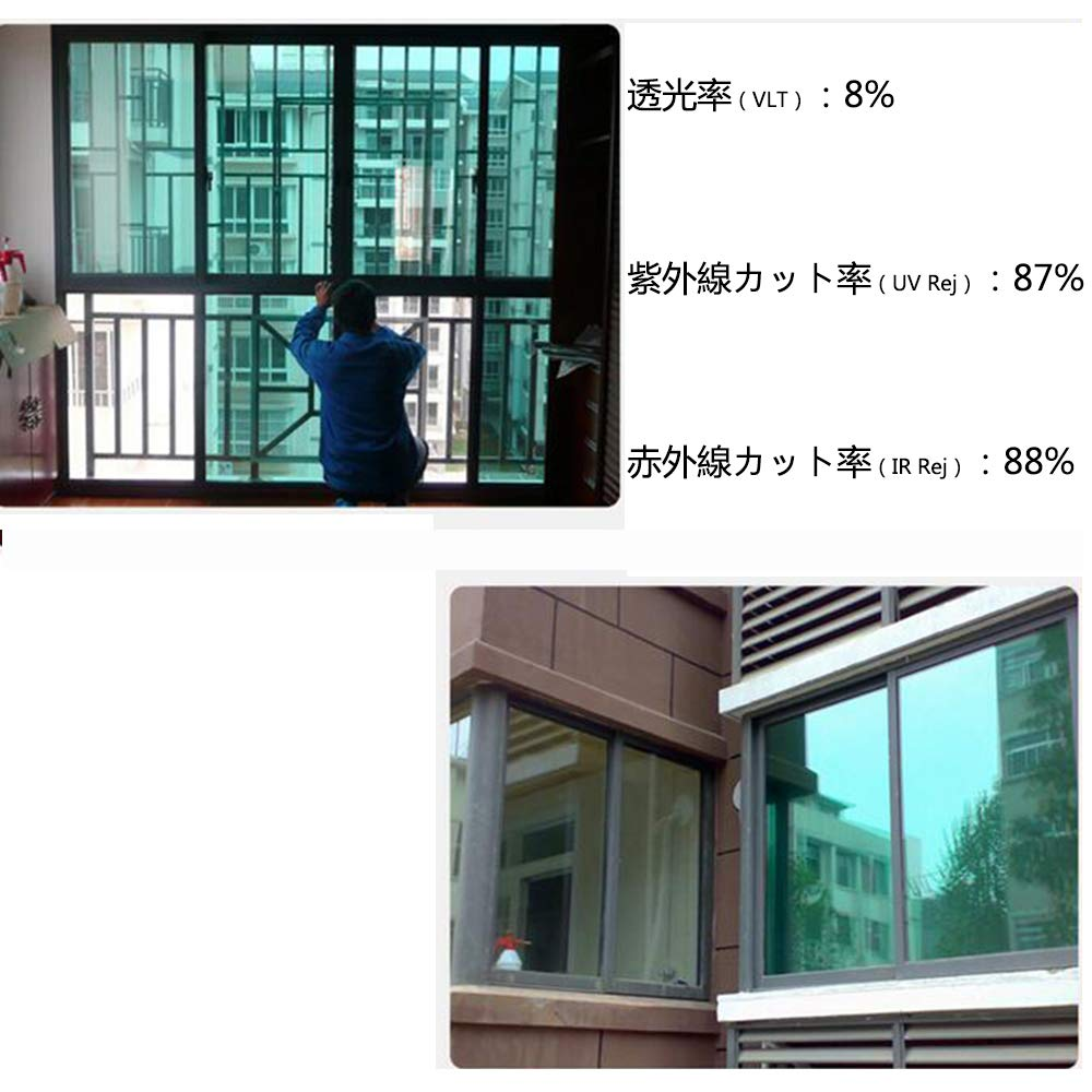 One way mirror vision reflective Gold window film 30ft x 5ft privacy Vvivid DIY