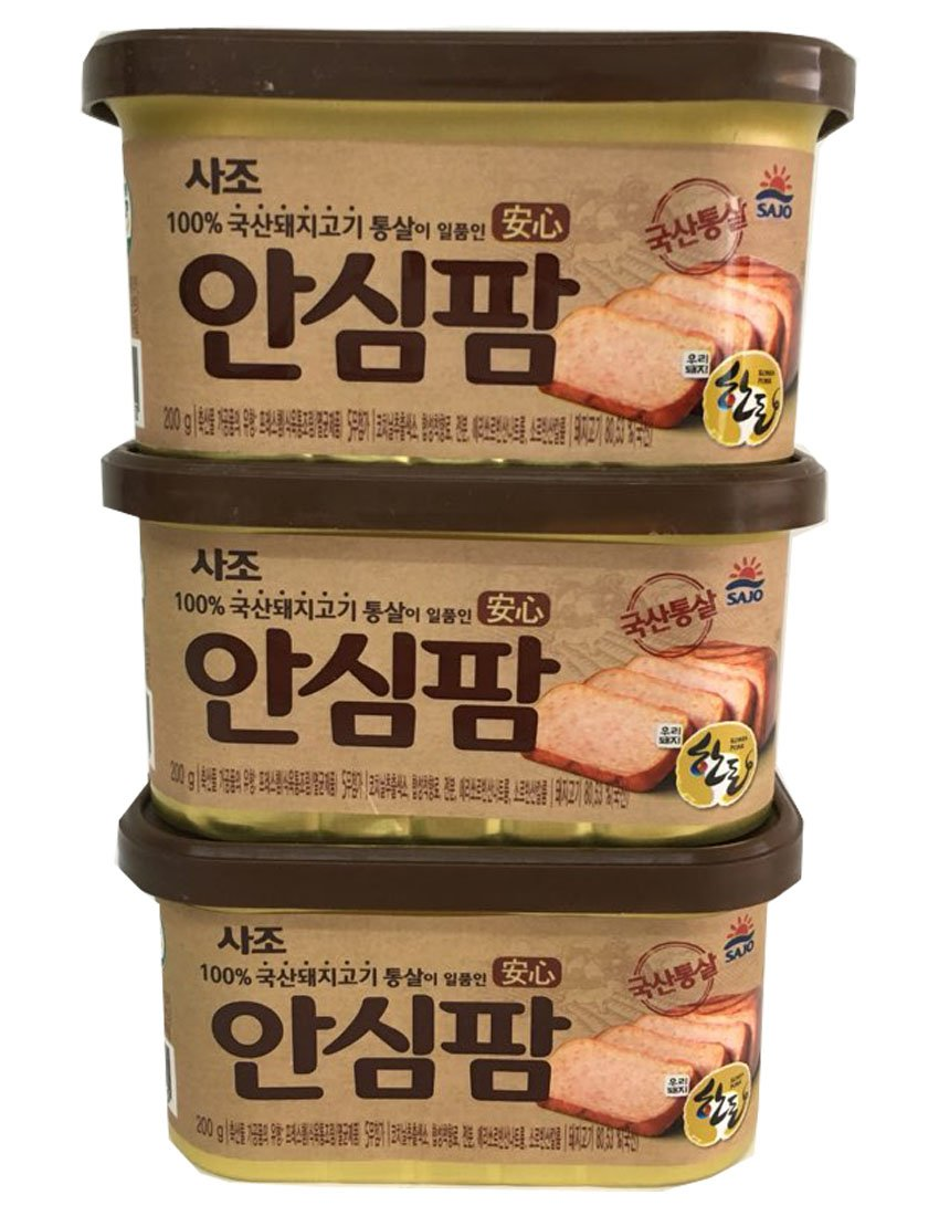 [SAJO] Korean Food Ham - Canned (7.05oz x 3pack / 200g x 3pack) + SafeZone Mask (2pcs)