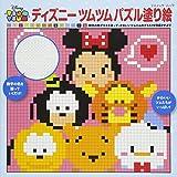 Disney Tsum Tsum Puzzle Coloring Book 2017 42884