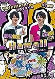 僕らがアメリカを旅したら VOL.4 細谷佳正・KENN/Hawaii [DVD]