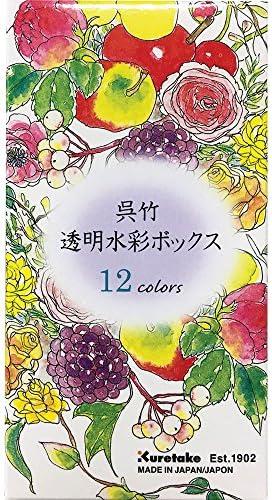 呉竹透明水彩ボックス KG301-13