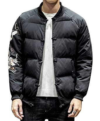 Fubotevic Mens Winter Zipper Plus Size Loose Fit Thicken Down Quilted Coat Outerwear