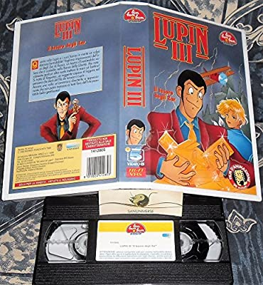 VHS MANGA BIM BUM BAM VIDEO-FILM ANIME LUPIN 3 MOVIE, IL TESORO