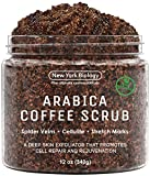100% Natural Arabica Coffee Body Scrub 12 oz with Organic Ingredients - Best for Stretch Marks , Acne , Anti Cellulite & Spider Vein Therapy for Varicose Veins
