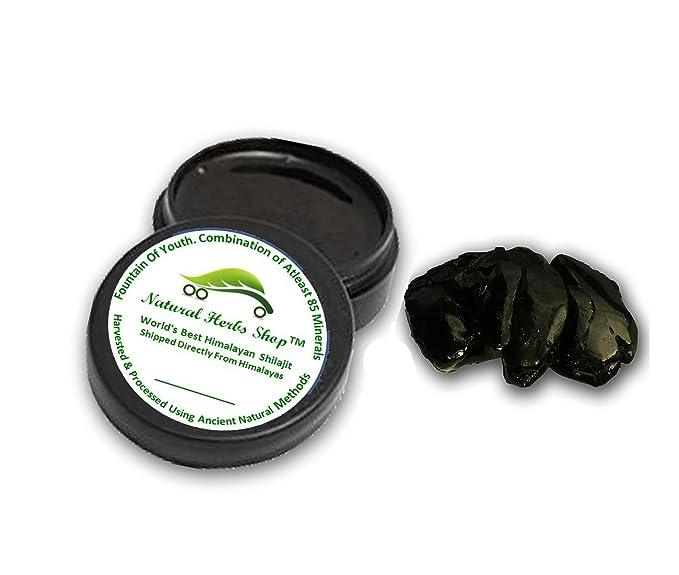 Pur (10 gramos) Natural shilajit (mumiyo, asphaltum, resina) pegar. | ácido lhumic | el ácido fulvique | medicamentos (ingredientes ayurveda (1 - 2 meses de ...