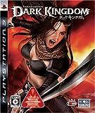 Untold Legends: Dark Kingdom [Japan