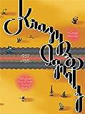 Krazy & Ignatz 1937-1938: Shifting Sands Dusts Its Cheek in Powdered Beauty