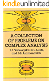 A Collection of Problems on Complex Analysis