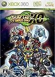 Super Robot Taisen XO [Japan Import]