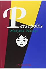 Persepolis: Persepolis / Complete Edition (French Edition) Paperback