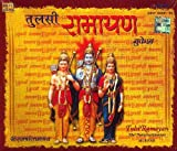 Tulsi Ramayan (Complete) - (Set of Five Audio CDs and a Big Book Containing the Text of the Ramcharitmanas, Its Roman Transliteration and English Translation; A Combination Ideal for Chanting and Understanding- Enjoy a Lifetime of Sadhana with Lord Rama)