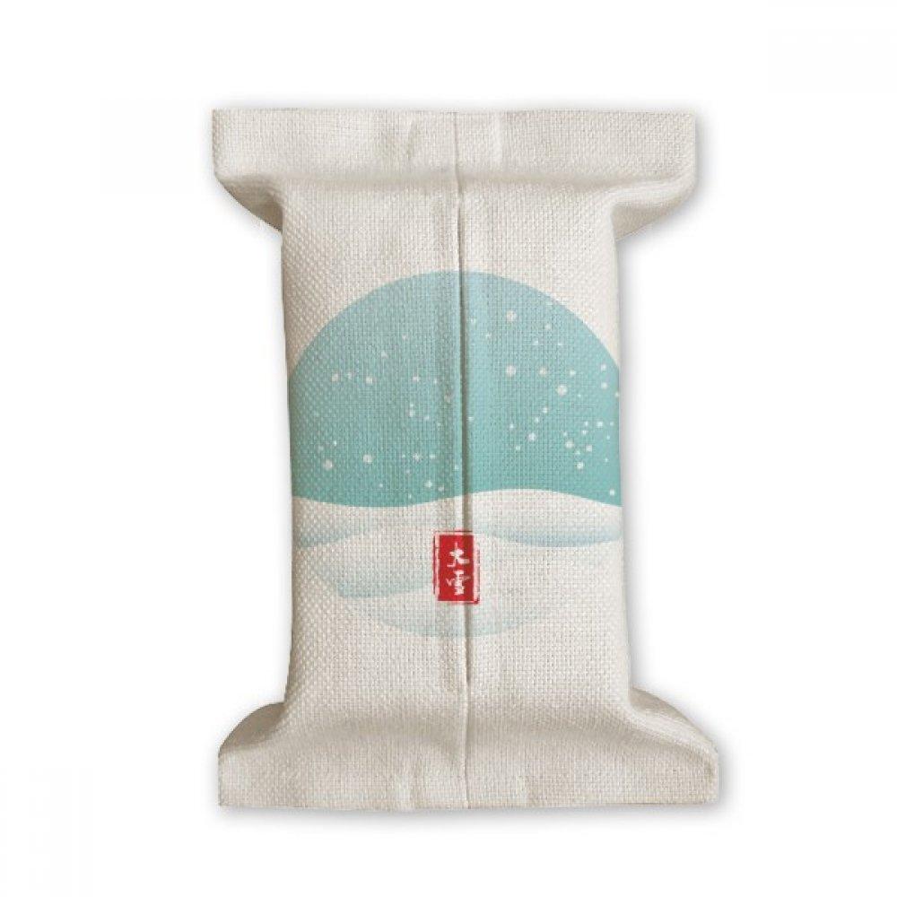 DIYthinker Circular Great Snow Twenty Four Solar Term Tissue Paper Cover Cotton Linen Holder Storage Container Gift
