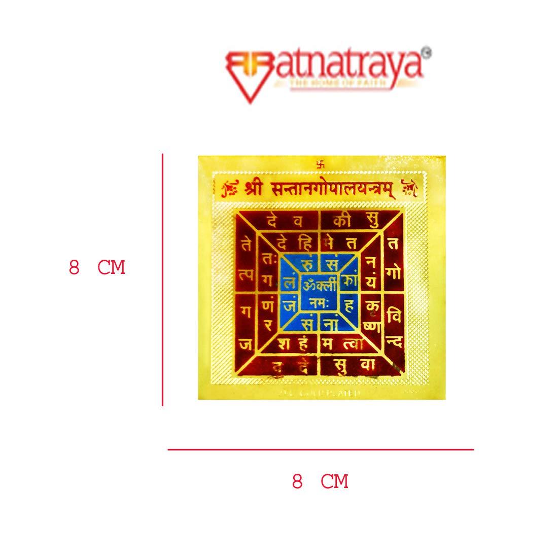 Astroruchi Energized Shree Santan Gopal Wallet//Pocket Yantra Child Birth Remedy of Santan Prapti or Progeny